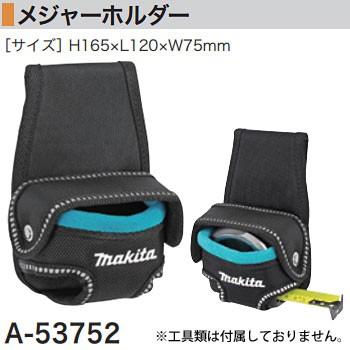 マキタ(makita) メジャーホルダー A-53752