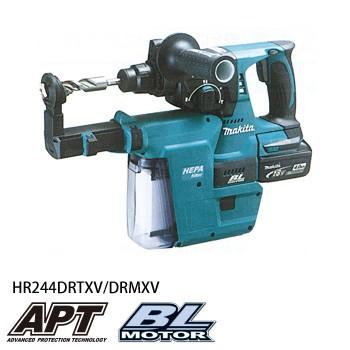 マキタ(makita) 集塵システム付24mm充電式ハンマドリル(4.0Ah) HR244DRMXV