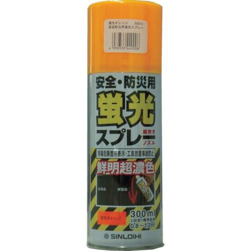 シンロイヒ 安全防災用蛍光スプレー 300ml オレンジ 2000X0