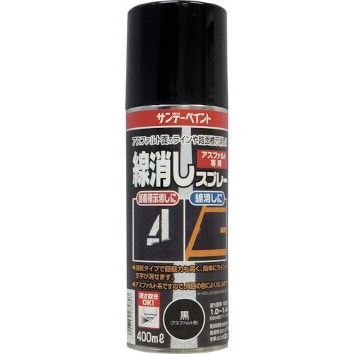 サンデーペイント 線消しスプレー 400ml 黒(アスファルト色) 2001ET