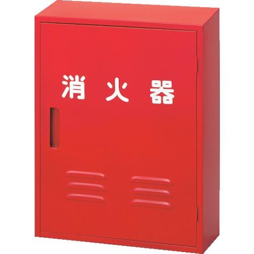 日本ドライケミカル 消火器用格納箱 460X170X600 NB-102