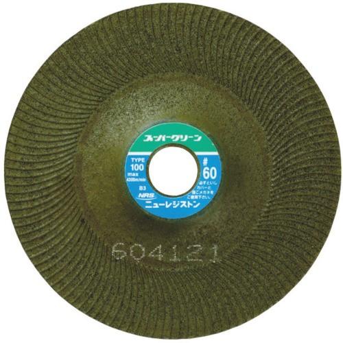 NRS(ニューレジストン) オフセット砥石 スーパーグリーン 100X3X15 #100 25枚 SG1003-100