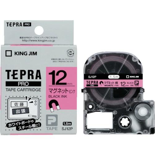 キングジム(KINGJIM) テプラPROテープ マグネットピン/黒字 SJ12P