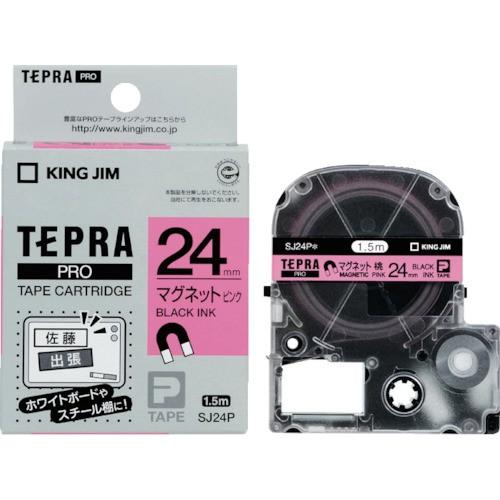 キングジム(KINGJIM) テプラPROテープ マグネットピン/黒字 SJ24P