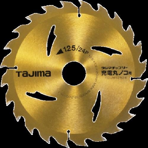 TJM(タジマ) チップソー 充電丸鋸用 125-24P TC-JM12524