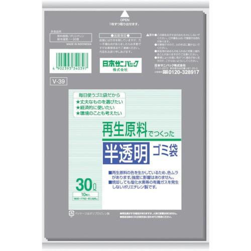 日本サニパック 再生原料でつくった半透明ゴミ袋 30L V-39-GY