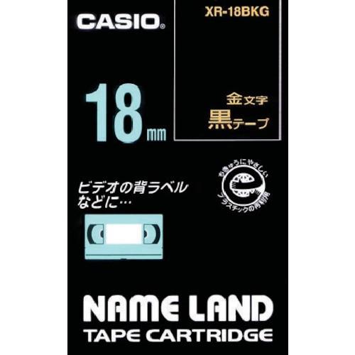 CASIO(カシオ) ネームランドテープ XR-18BKG