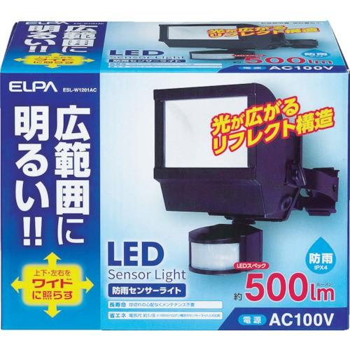 ELPA(エルパ) LEDセンサーライト 1台 ESL-W1201AC