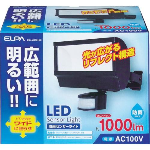 ELPA(エルパ) LEDセンサーライト 1台 ESL-W2001AC