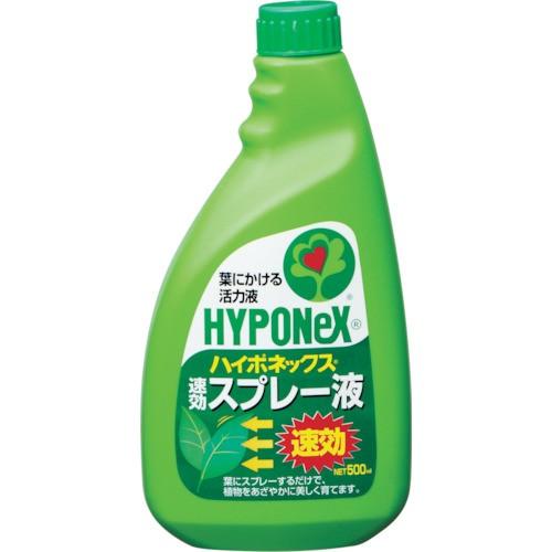 ハイポネックス 植物活性剤 速効スプレー液詰め替え用 1本 H000402