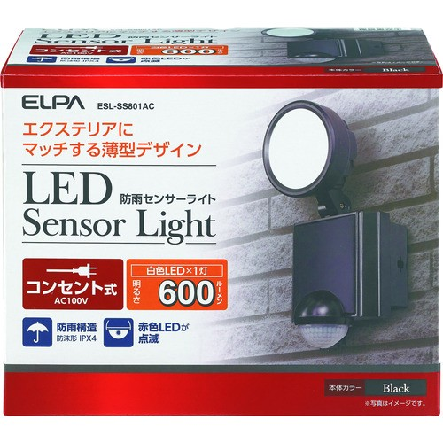 ELPA(エルパ) LEDセンサーライト 使用電球8W ESL-SS801AC
