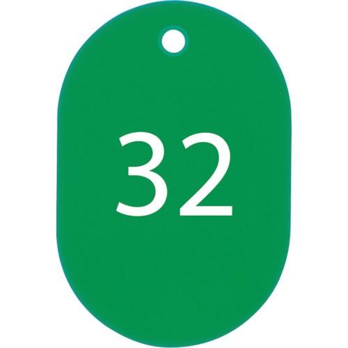 オープン工業(OP) 番号札 小 番号入り26〜50 緑 (25枚入) BF-71-GN