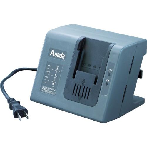 アサダ 充電器 充電式バンドソーH60用 BH110