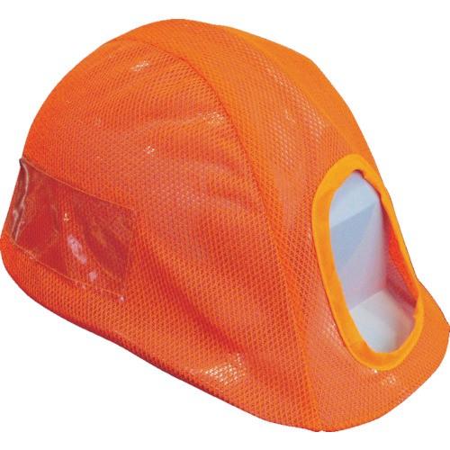グリーンクロス メッシュヘルメットカバー 蛍光オレンジ 1121-8001-02