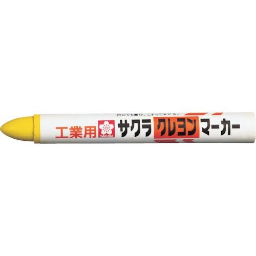 サクラクレパス クレヨンマーカー 黄 GHY3-Y