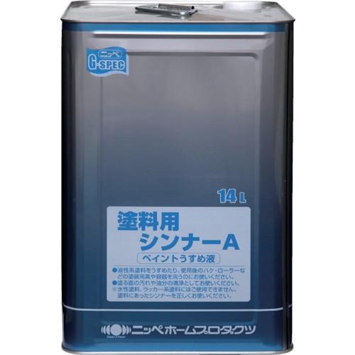 ニッぺ 徳用ペイントうすめ液 14L HPH001-14