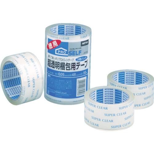 ニトムズ 超透明梱包テープ 3本パック 48mmX50m J6130