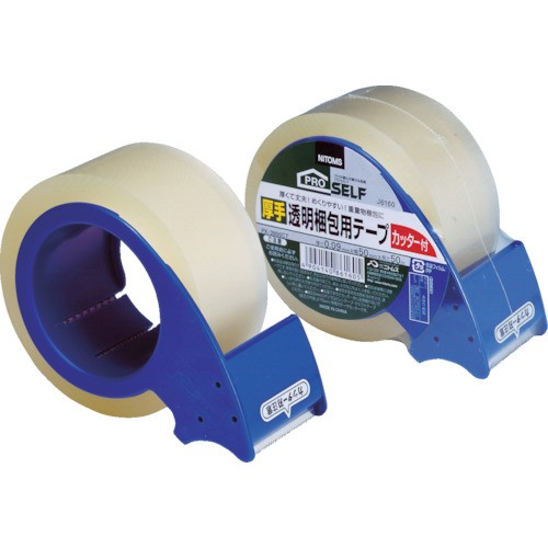 ニトムズ 透明梱包テープ 厚手 カッター付 50mmX50m J6160