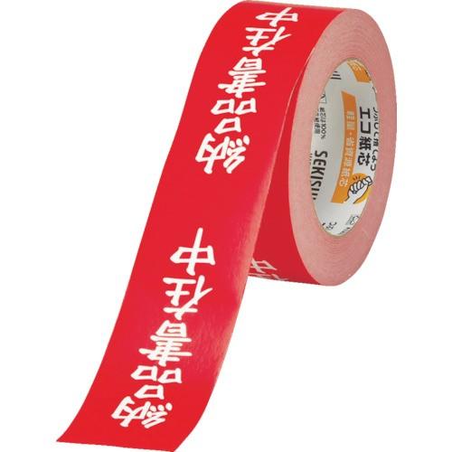 積水樹脂 クラフト荷札テープ 納品書在中 50mmX50m KNT03N