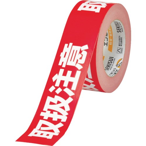 積水樹脂 クラフト荷札テープ 取扱注意 50mmX50m KNT03T