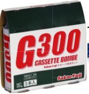 榮製機(サカエ富士) カセットボンベ 草焼きバーナー用 3本パック G300