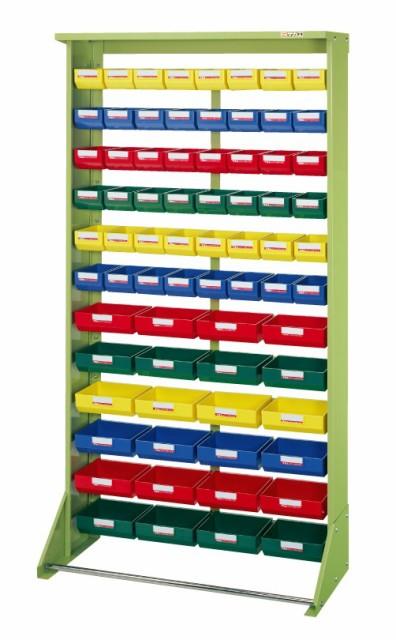 【直送】【代引不可】サカエ(SAKAE) パーツハンガー ボックス付 小48・大24 900X350X1680 Z4-YB