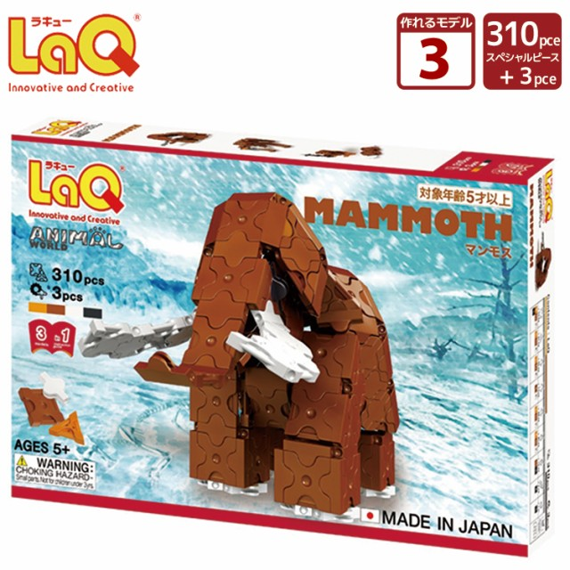 LaQ (ラキュー)アニマルワールド マンモス(310pcs) woodypuddy ウッディプッディ直営店