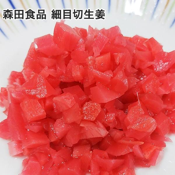細目切生姜(森田食品) しょうが ショウガ 生姜 紅生姜 紅ショウガ 紅しょうが 甘酢 ご飯の友 ご飯のお供 おつまみ