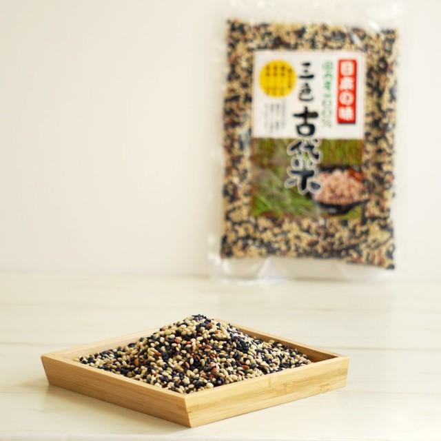 古代米 黒米 赤米 緑米 国産 雑穀米 玄米 3種類 古代米だけ ご飯 栄養 ダイエット 国内産 雑穀 五穀米 黒米ミックス 古代米ブレンド もち
