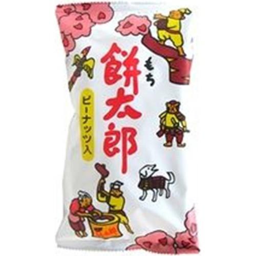 【常温便】【10入り x 1】 菓道 餅太郎ピーナッツ入