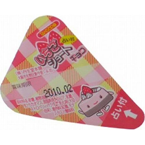 【常温便】【80入り x 1】 丹生堂 いちごショートチョコ
