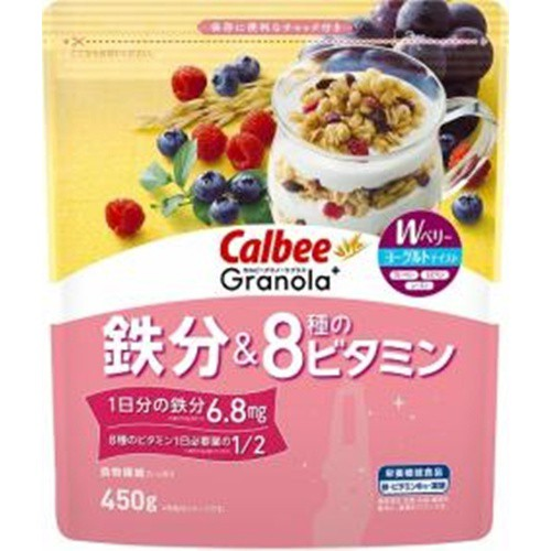 【常温便】【8入り x 1】 カルビー グラノーラ+鉄分&8種ビタミン 450g