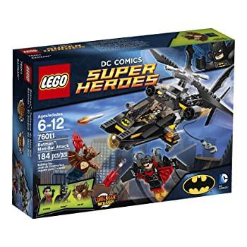 スーパーヒーローズ 76011 バットマン マンバット アタック
