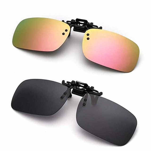 サングラス 偏光クリップオンサングラス 男女兼用 運転用眼鏡 処方メガネ用 US サイズ: one