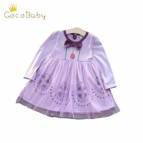 ソフィア ドレス ソフィア ワンピース なりきりプリンセス ソフィアドレス ハロウィン 仮装 子供 女の子 ハロウィン衣装 キッズ コスプ