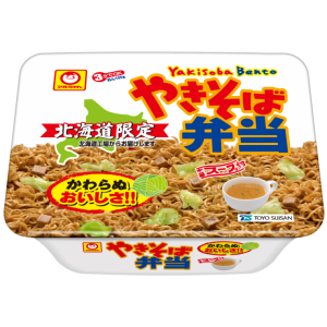 【北海道限定】 東洋水産 マルちゃん やきそば弁当 1ケース(132g×12個)