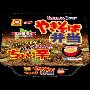 【北海道限定】【東洋水産】マルちゃん やきそば弁当 ちょい辛 1ケース