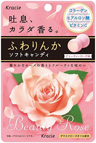【送料無料】クラシエフーズ ふわりんかソフトキャンディ 32g×10袋
