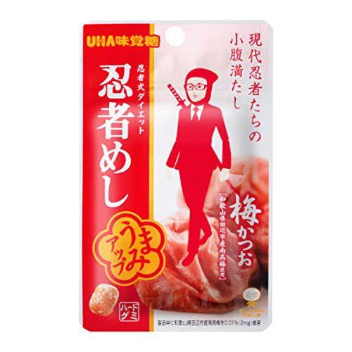【送料無料】【UHA味覚糖】旨味シゲキックス 忍者めし 梅かつお味 (20g×20) 和歌山梅使用  梅