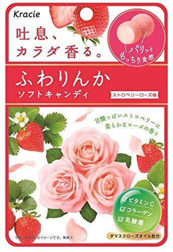 【送料無料】 ふわりんか ソフトキャンディ(ストロベリーローズ味) (32g×10袋)