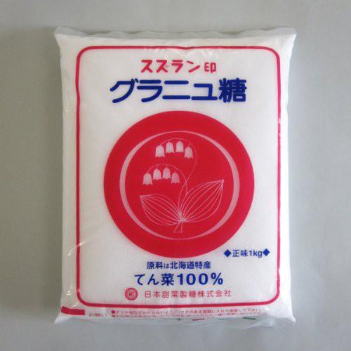 【スズラン印】 グラニュー糖 1kg×10袋