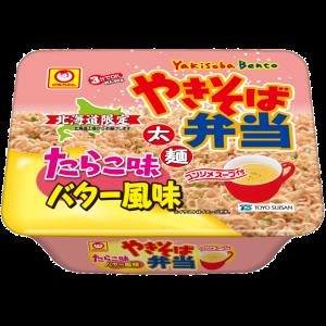 【北海道限定】 東洋水産 マルちゃん やきそば弁当 たらこ味バター風味 1ケース