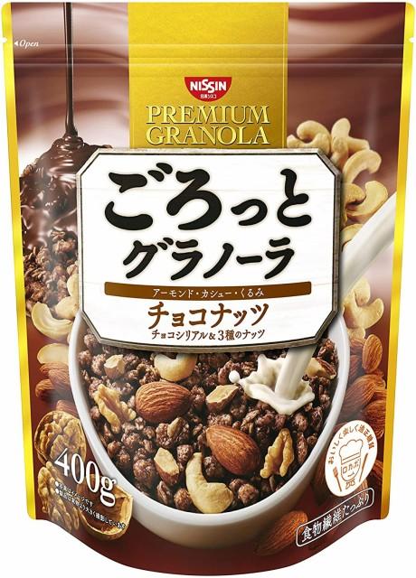 【送料無料】日清シスコ ごろっとグラノーラ チョコナッツ 400g