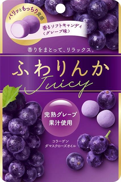 【送料無料】クラシエ ふわりんか ジューシーグレープ味 32g×10袋