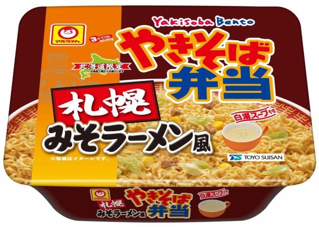【2/1新発売】マルちゃん やきそば弁当 札幌みそラーメン風 12食入 1ケース
