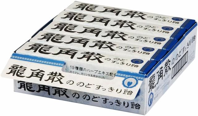【送料無料】龍角散 龍角散ののどすっきり飴スティック 10粒×10本