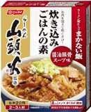 【送料無料】「らーめん山頭火」監修 ラーメン屋さんのまかない飯 醤油豚骨スープ味 120g×2箱
