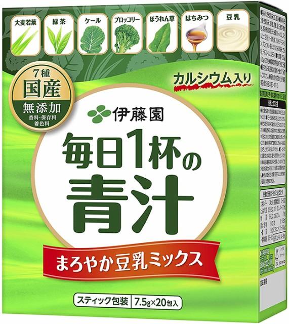 伊藤園 豆乳とはちみつ入りでおいしい 毎日1杯の青汁 1箱20包 1ケース(10箱入り)
