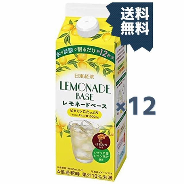 送料無料!!日東紅茶 レモネードベース 4倍希釈 480ml×12本入り