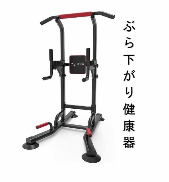 ぶら下がり健康器 懸垂マシン チンニングスタンド 2019改良強化版 多機能 筋力 筋肉トレーニトレング器具 耐荷重180kg 懸垂器具 背筋 腹